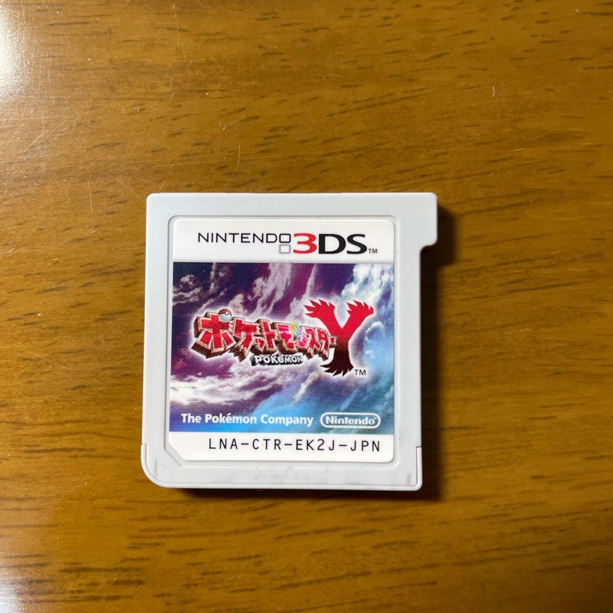 ポケットモンスターY 3DSソフト 任天堂