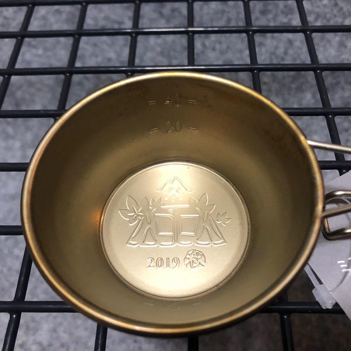スノーピーク ミニシェラカップ 雪峰祭 2019秋 GOLDEN BROWN