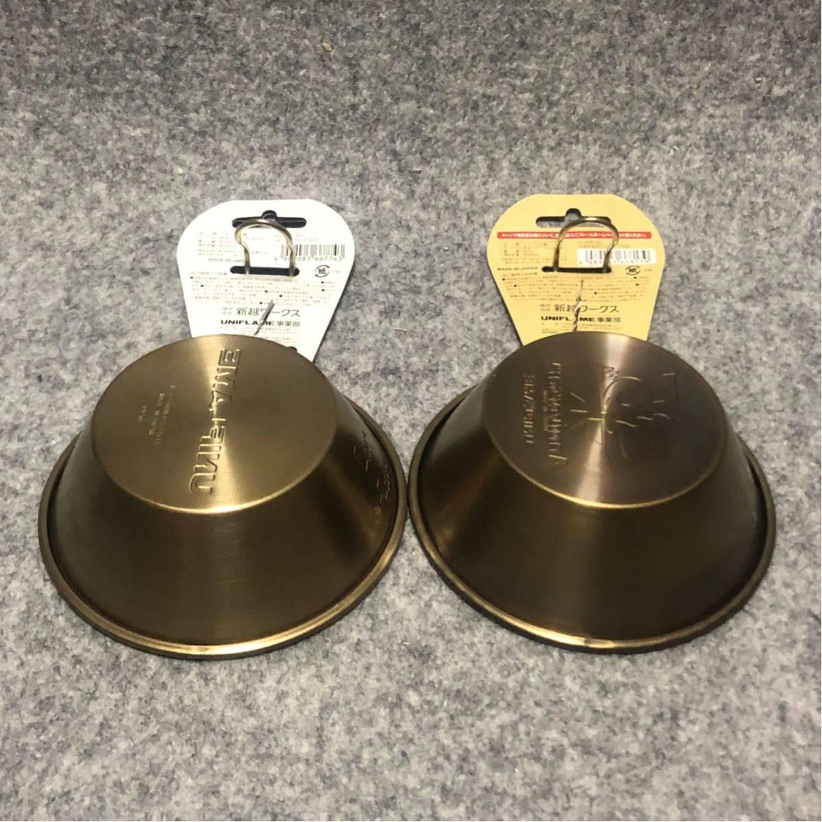 ユニフレーム ステンレスシェラカップ 300ml  GOLDEN  BROWN 2個セット