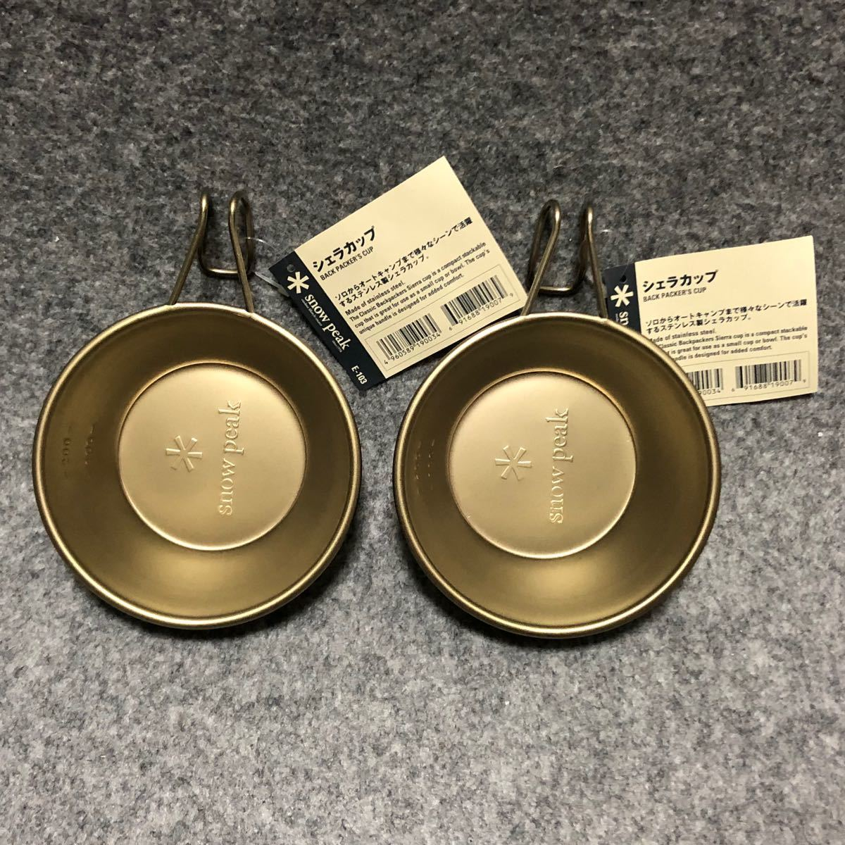 スノーピーク ステンレス シェラカップ E-103 2個セット GOLDEN  BROWN