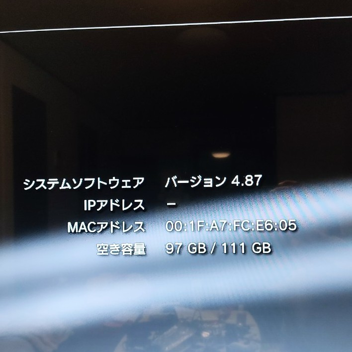 PS3本体 PlayStation3 CECHL00 ジャンク