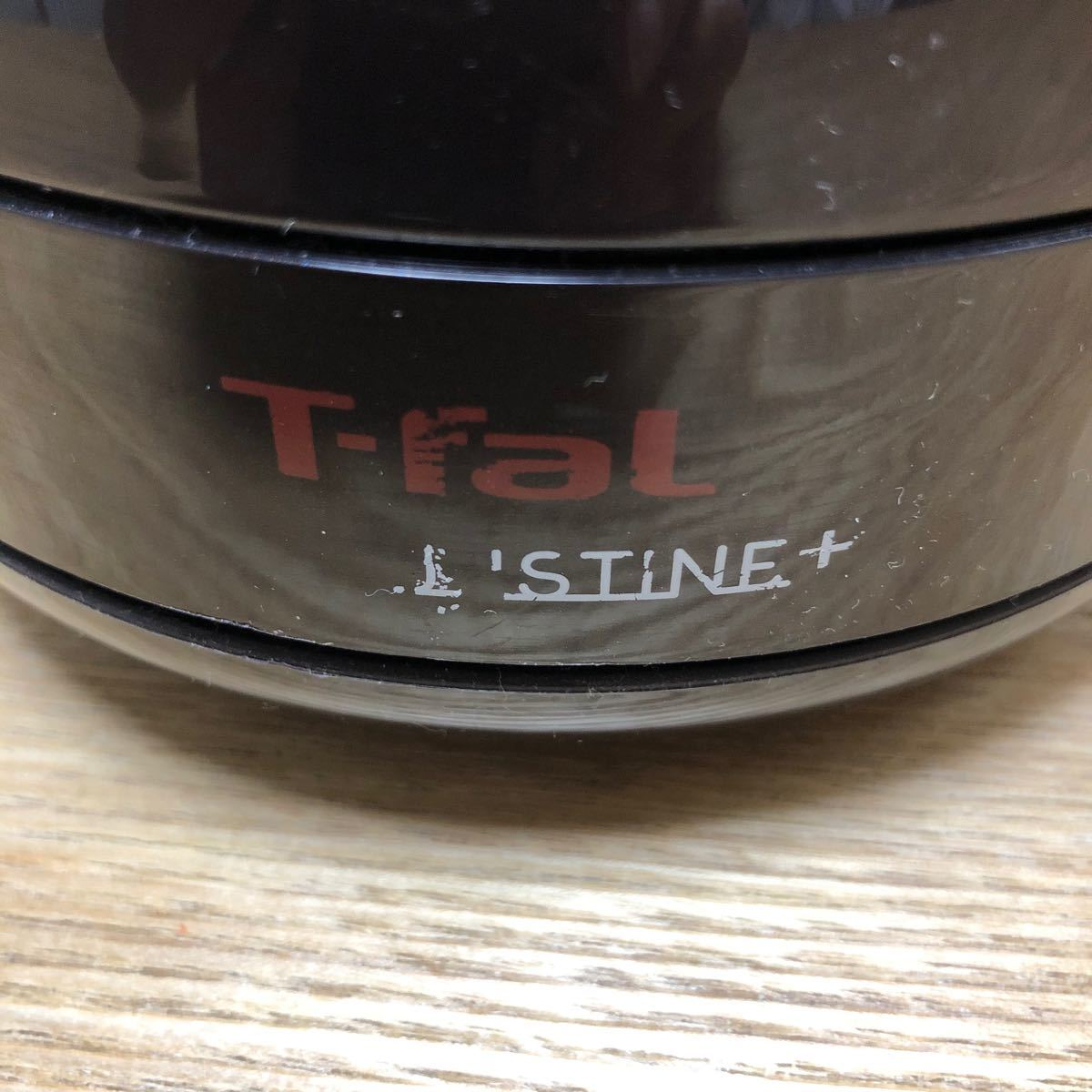 T-fal 電気ケトル 電気ポット ブラウン 1.2リットル 箱付き