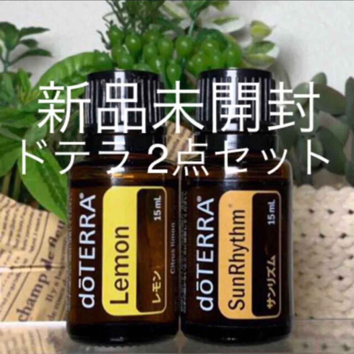 りん 様  専用ページ/ドテラ