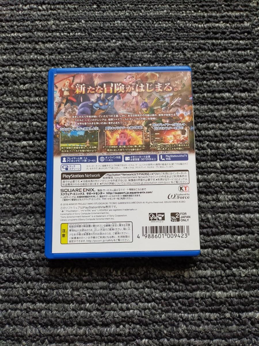 PS Vita ドラゴンクエストヒーローズ2