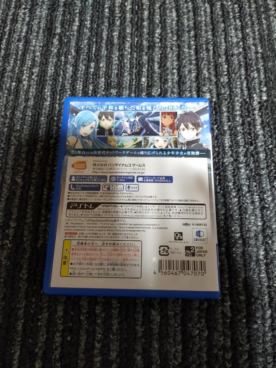 PS Vita ソードアートオンライン ロストソング-