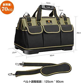 Drado ツールバッグ 工具バッグ 工具袋 道具袋 ベルト付 工具差し入れ 大口収納 1680Dオックスフォード 特化プラスチ_画像7