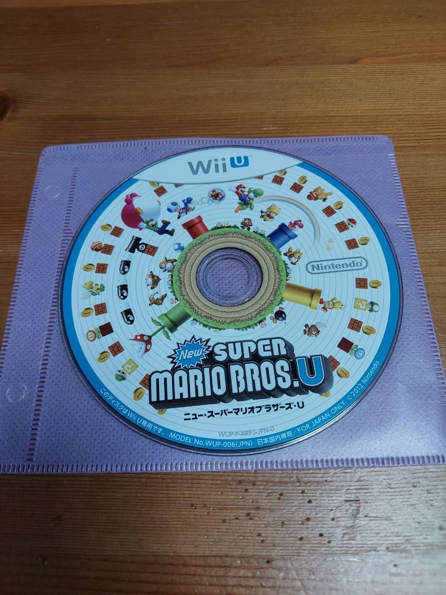 WiiU NEW スーパーマリオブラザーズ.U
