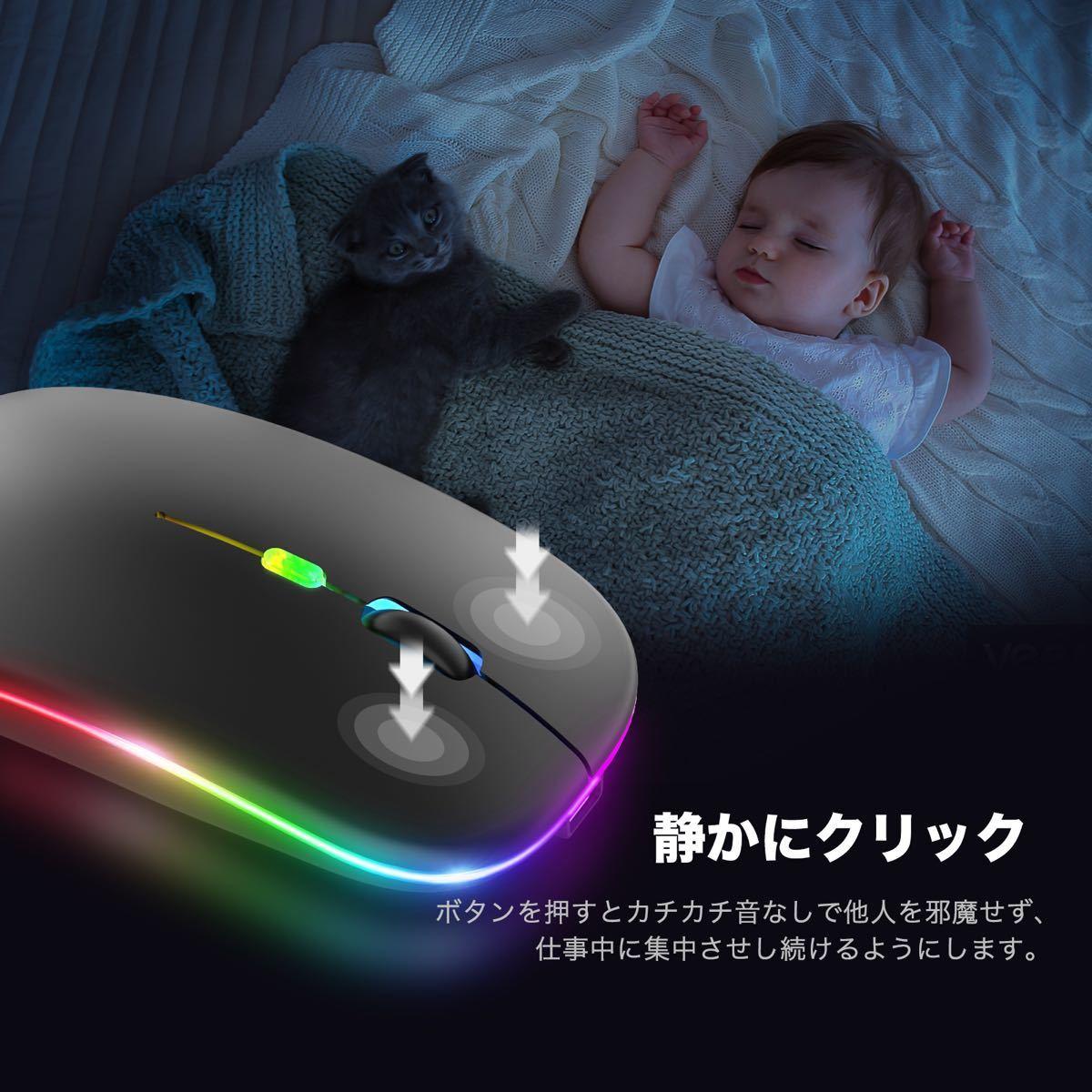 ワイヤレスマウス 静音 薄型 無線マウス 充電式 光学式 高感度 type-C変換アダプタ付 持ち運び便利
