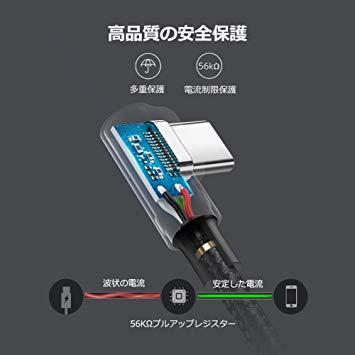 1m UGREEN USB Type C L字 ケーブル 1m QC3.0/2.0対応 急速充電 データ転送 ナイロン編み 高耐_画像6