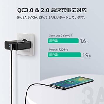 1m UGREEN USB Type C L字 ケーブル 1m QC3.0/2.0対応 急速充電 データ転送 ナイロン編み 高耐_画像3