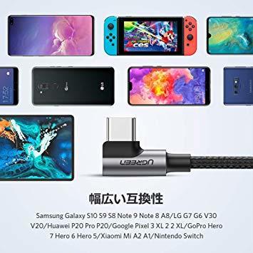 1m UGREEN USB Type C L字 ケーブル 1m QC3.0/2.0対応 急速充電 データ転送 ナイロン編み 高耐_画像5