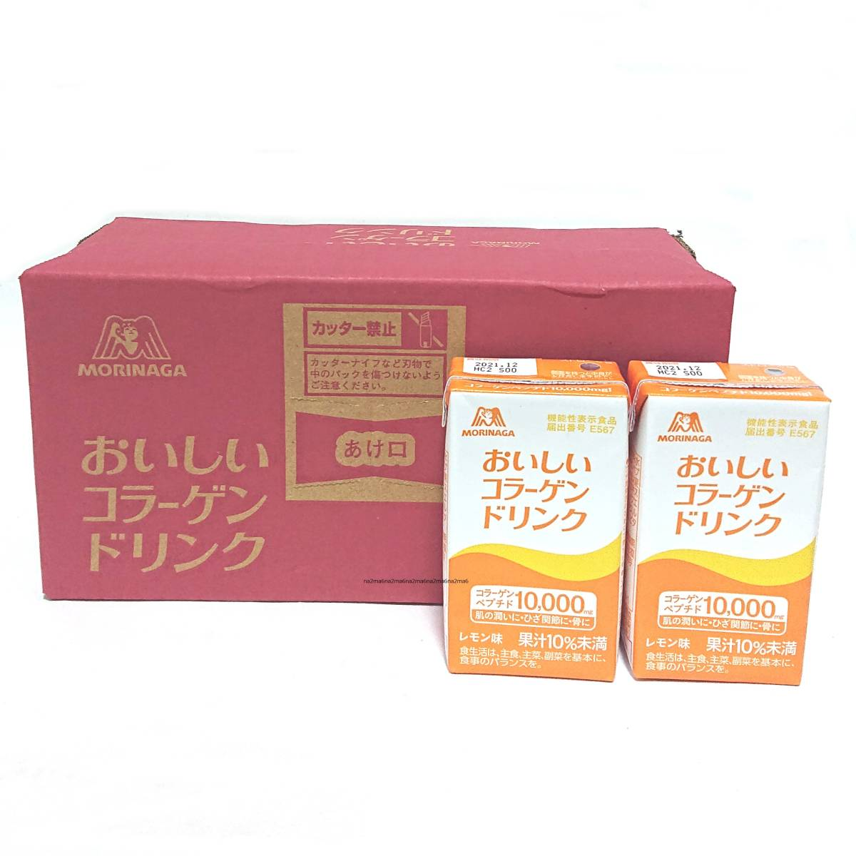 即決★森永 おいしいコラーゲンドリンク MORINAGA ピーチ味12本+レモン味2本 14本セット_画像1