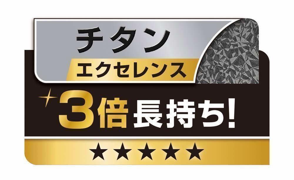 新品 T-fal IH ブルゴーニュ・エクセレンス フライパン26cm インジニオ・ネオ【送料無料】