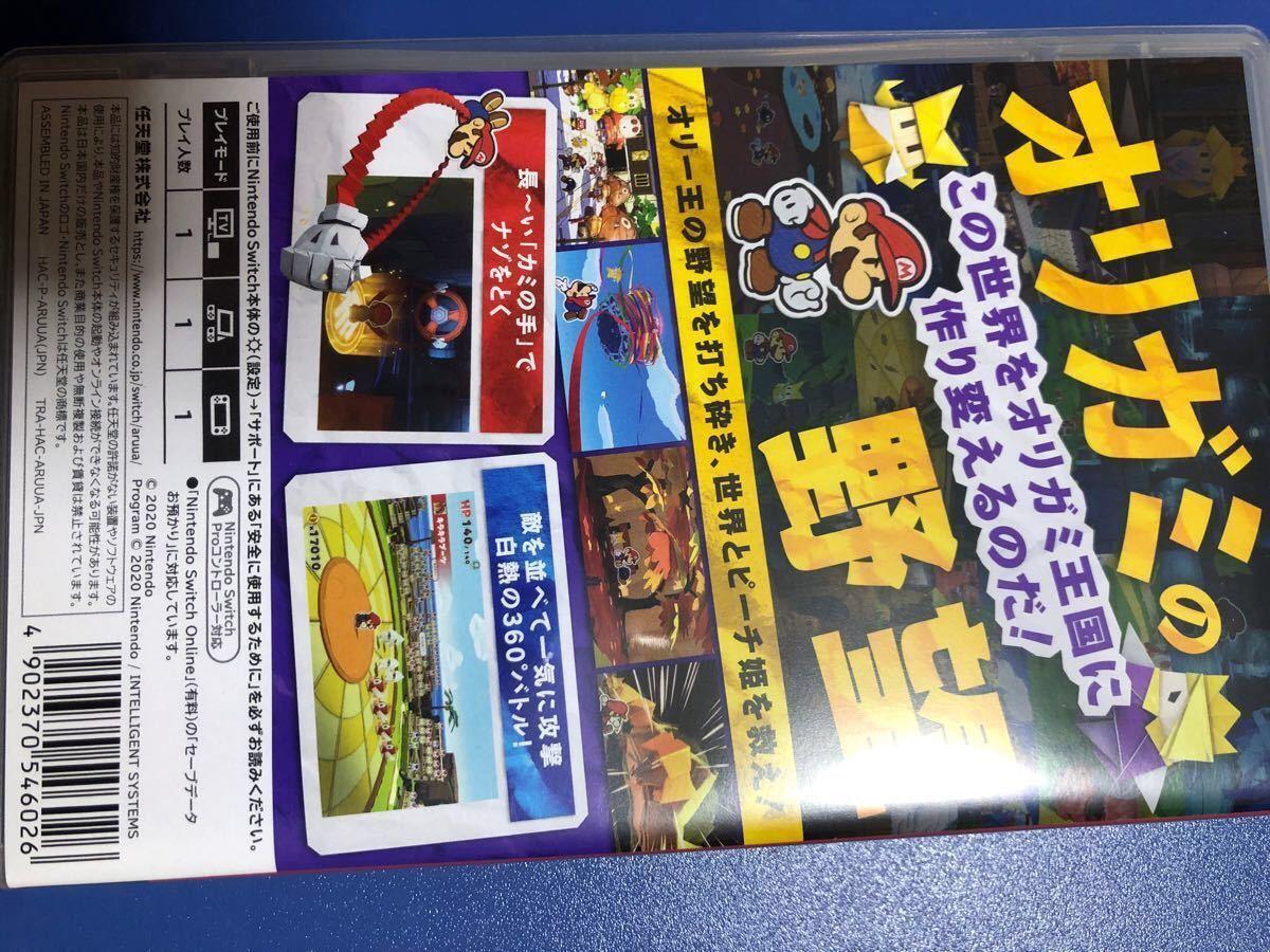 ペーパーマリオ オリガミキング switchソフト パッケージつき  任天堂 ニンテンドー