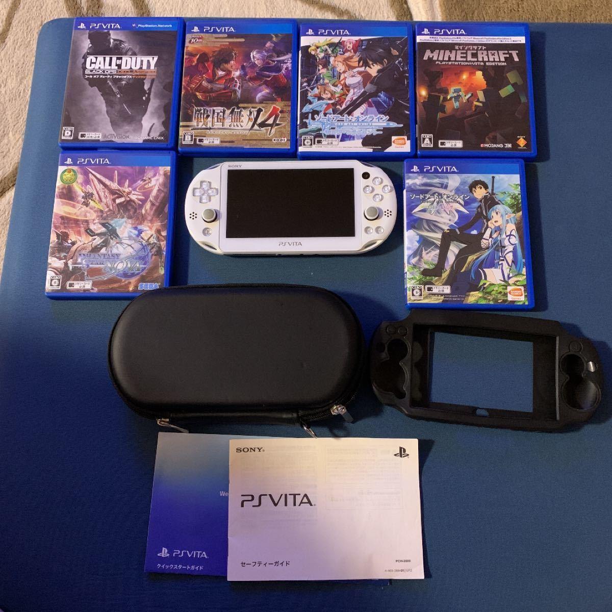 PlayStation Vita (PCH-2000シリーズ) Wi-Fiモデル ホワイト PCH-2000ZA12  16GB