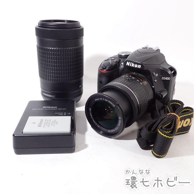 ★動作確認済 Nikon/ニコン D3400 デジタル一眼レフカメラ ダブルズームキット 18-55mm 1:3.5-5.6G VR 70-300mm 1:4.5-6.3G ED VR 送80