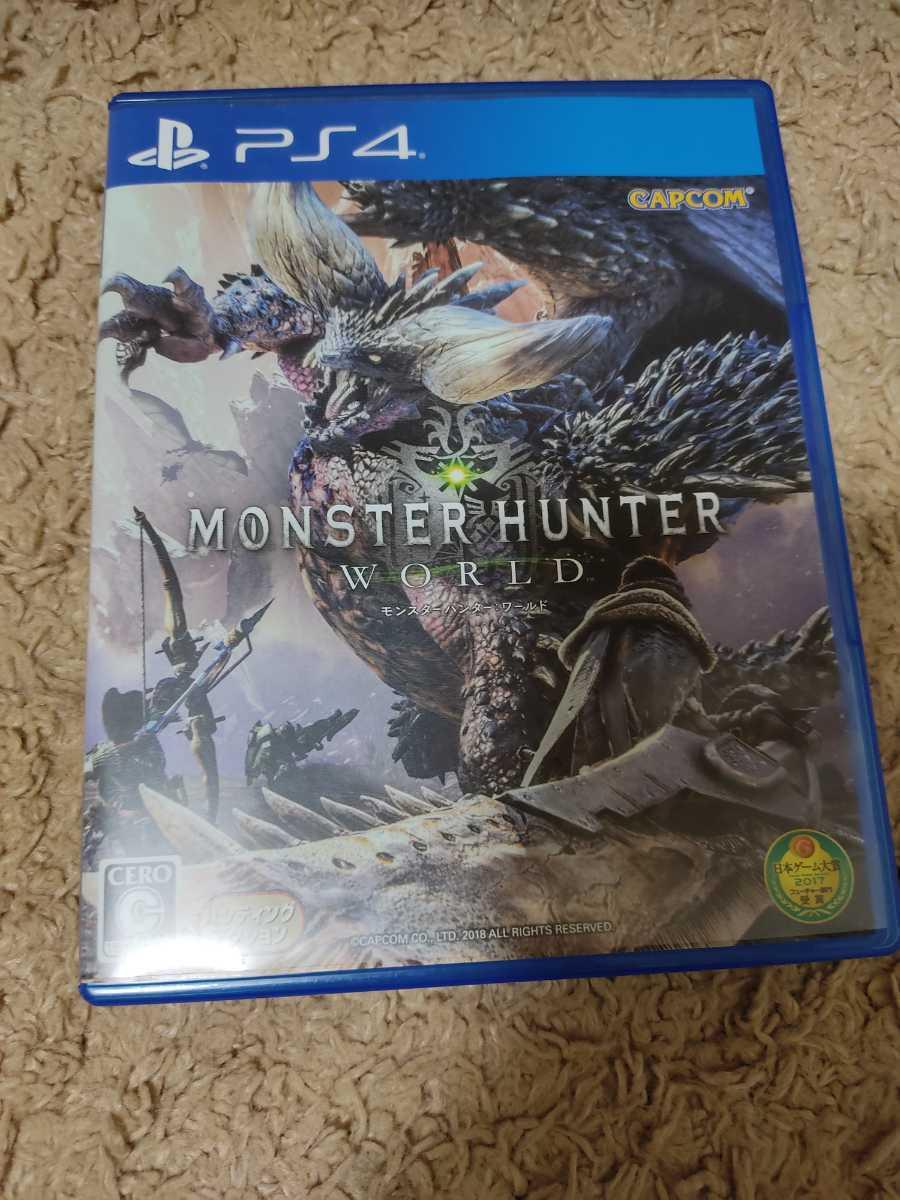 Monster Hunter World モンスターハンターワールド MHW モンハン PS4 PlayStation4 プレイステーション PS5でも