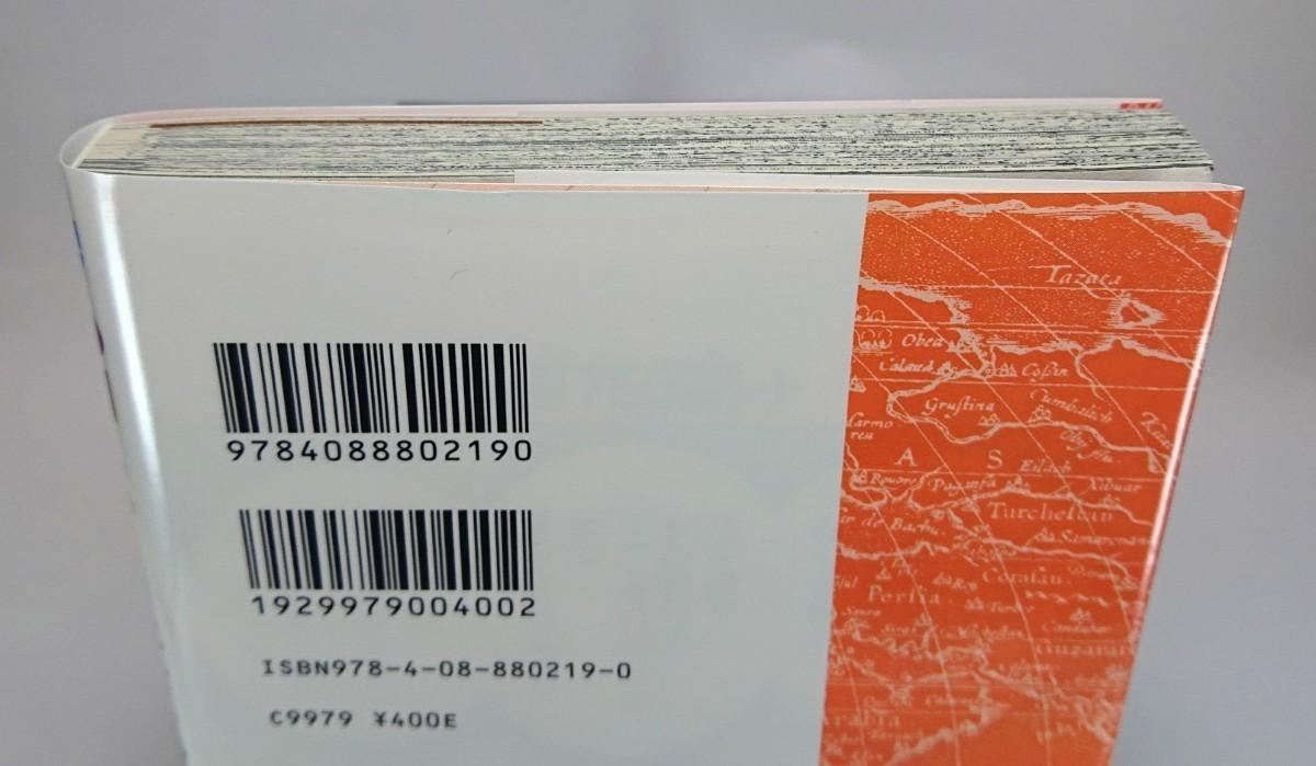 ONE PIECE ワンピース 76巻 初版 帯付き