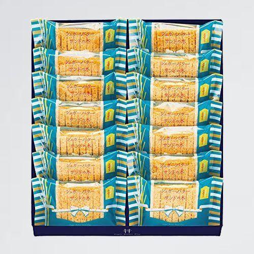 好評 新品 14個入銀のぶどう シュガ-バタ-サンドの木 P-LI シュガ-バタ-の木_画像1