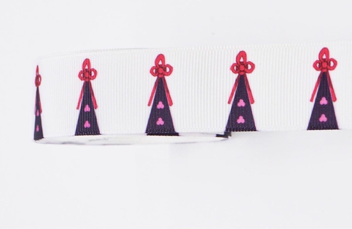 鬼滅の刃リボン 25mm×20mセット グログランリボン 鬼滅の刃 ハンドメイド素材 材料