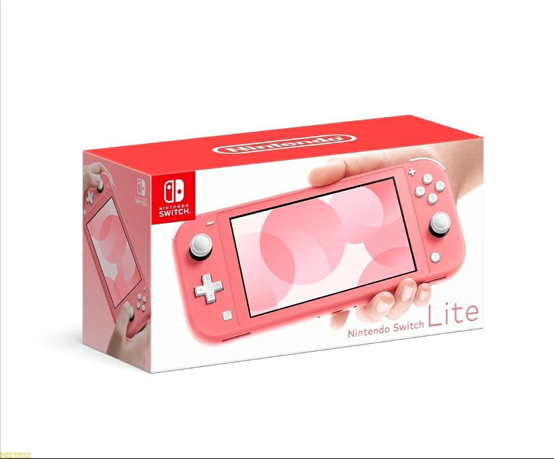 Nintendo Switch Light スイッチ ライト 本体 新品 コーラル ピンク