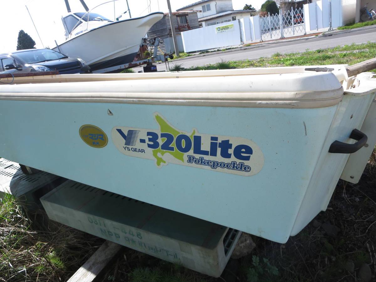 ヤマハ 貴重品 Y-320 ポケぽっくる Lite 2ps対応艇免許いらず &検査取れます。_画像6