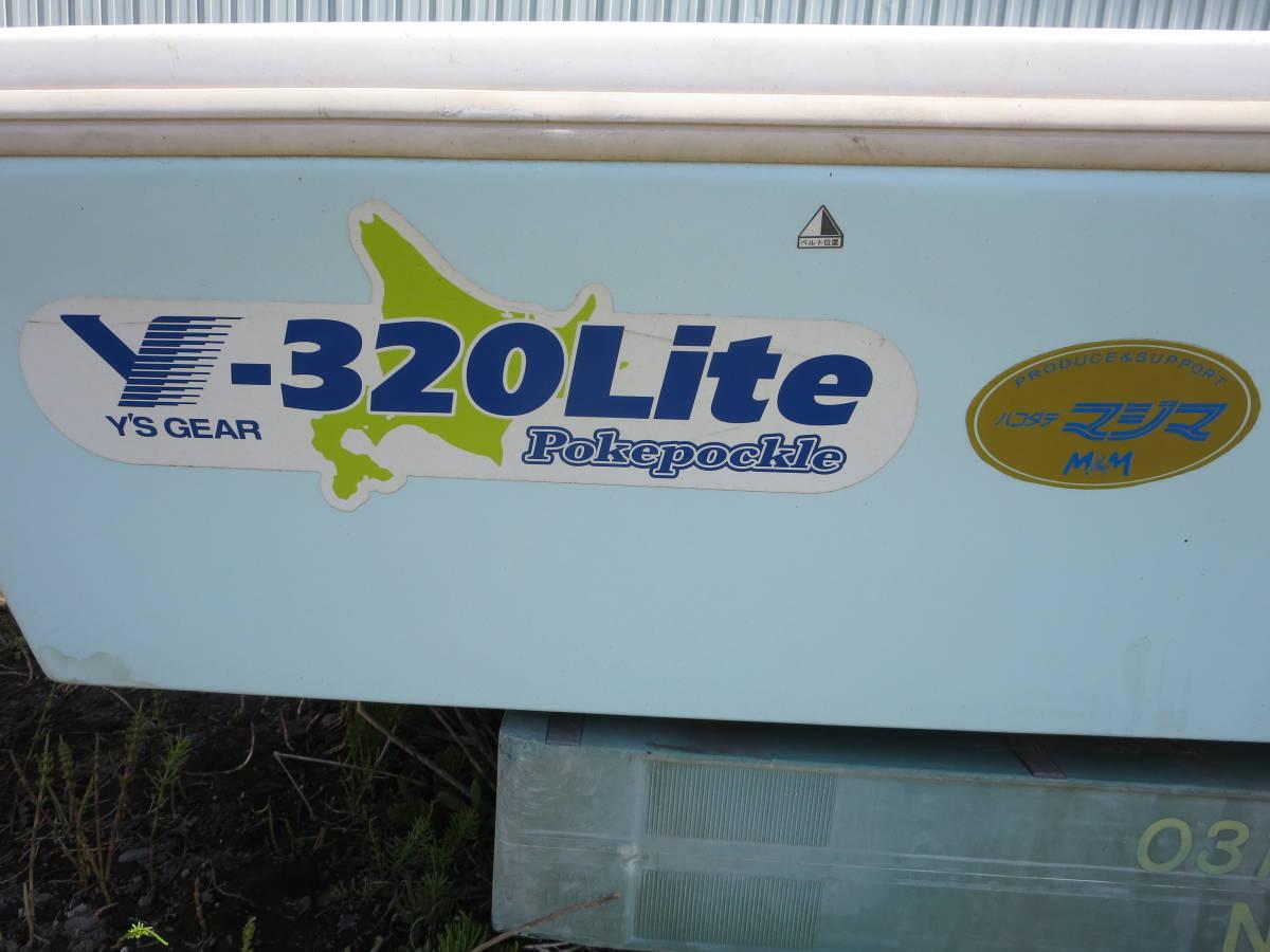 「ヤマハ 貴重品 Y-320 ポケぽっくる Lite 2ps対応艇免許いらず &検査取れます。」の画像2
