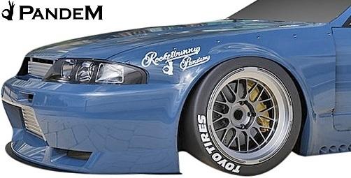 【M's】NISSAN R33 スカイライン GT-R (1995y-1998y) PANDEM フロントバンパー // パンデム FRP 未塗装 エアロ パーツ GTR カスタム_画像2