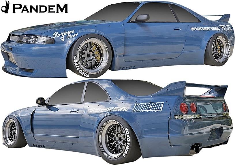 【M's】日産 R33 スカイライン GT-R (1995y-1998y) PANDEM サイドスカート LR / パンデム FRP 未塗装 エアロ パーツ GTR サイドステップ_画像9