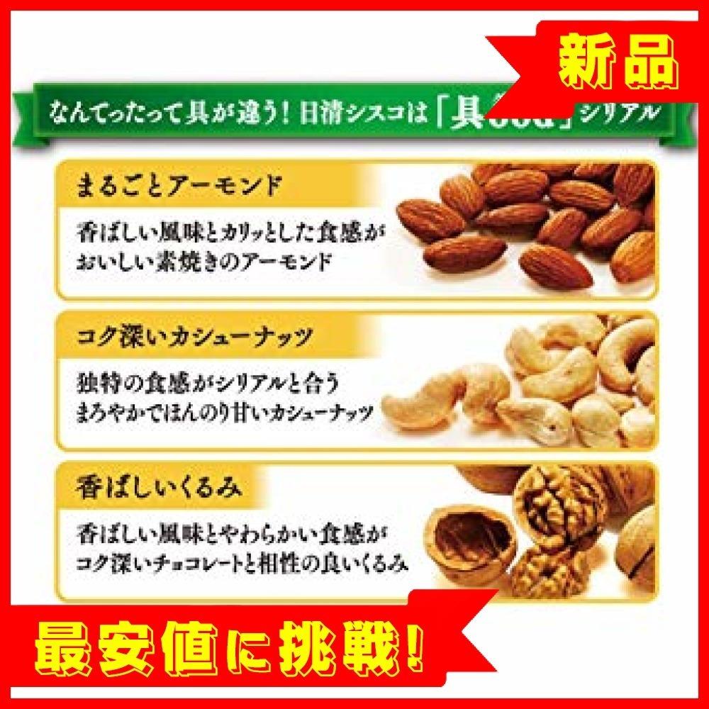 【新品×最安】400g×6袋 日清シスコ ごろっとグラノーラ チョコナッツ 400g×6袋MTDQ_画像3