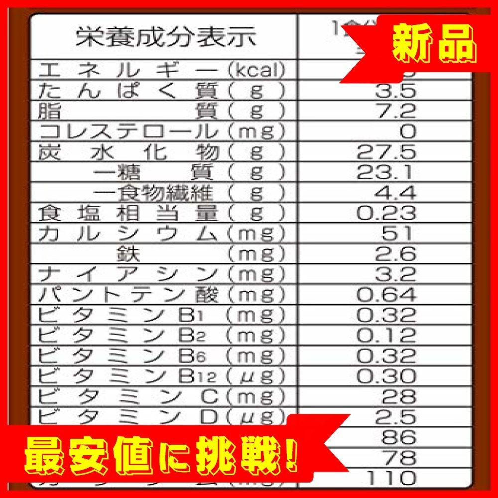 【新品×最安】400g×6袋 日清シスコ ごろっとグラノーラ チョコナッツ 400g×6袋MTDQ_画像6