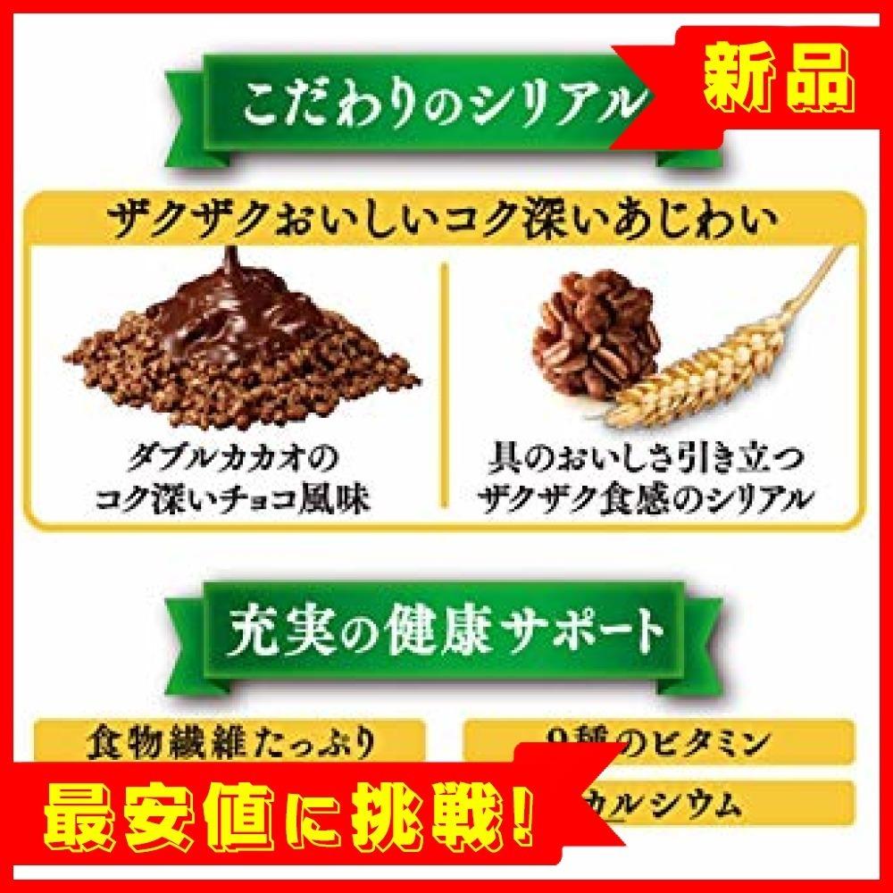 【新品×最安】400g×6袋 日清シスコ ごろっとグラノーラ チョコナッツ 400g×6袋MTDQ_画像2