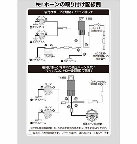 即決新品色単品 エーモン リレー 4極 DC12V・240W(20A) 3235 。。。LUWV_画像5