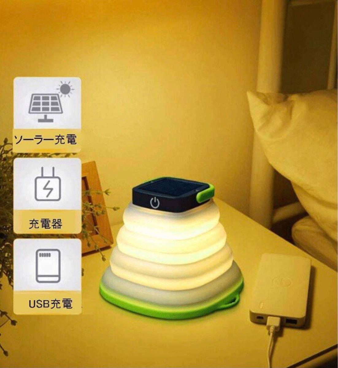 LEDランタン ソーラー充電、USB充電 折り畳み式 3段階切替 IP68防水
