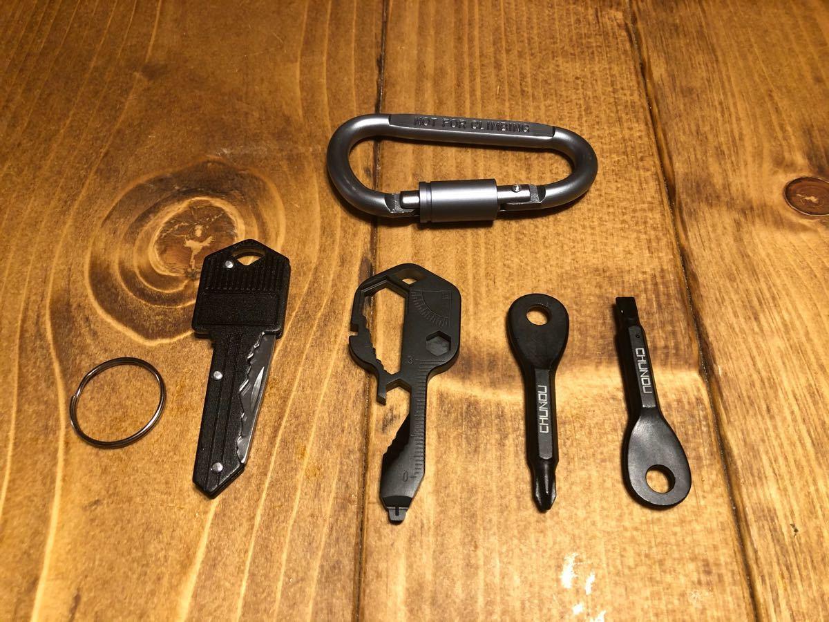 マルチツール 4点 アルミカラビナ セット キーホルダー マルチ工具 コンパクト