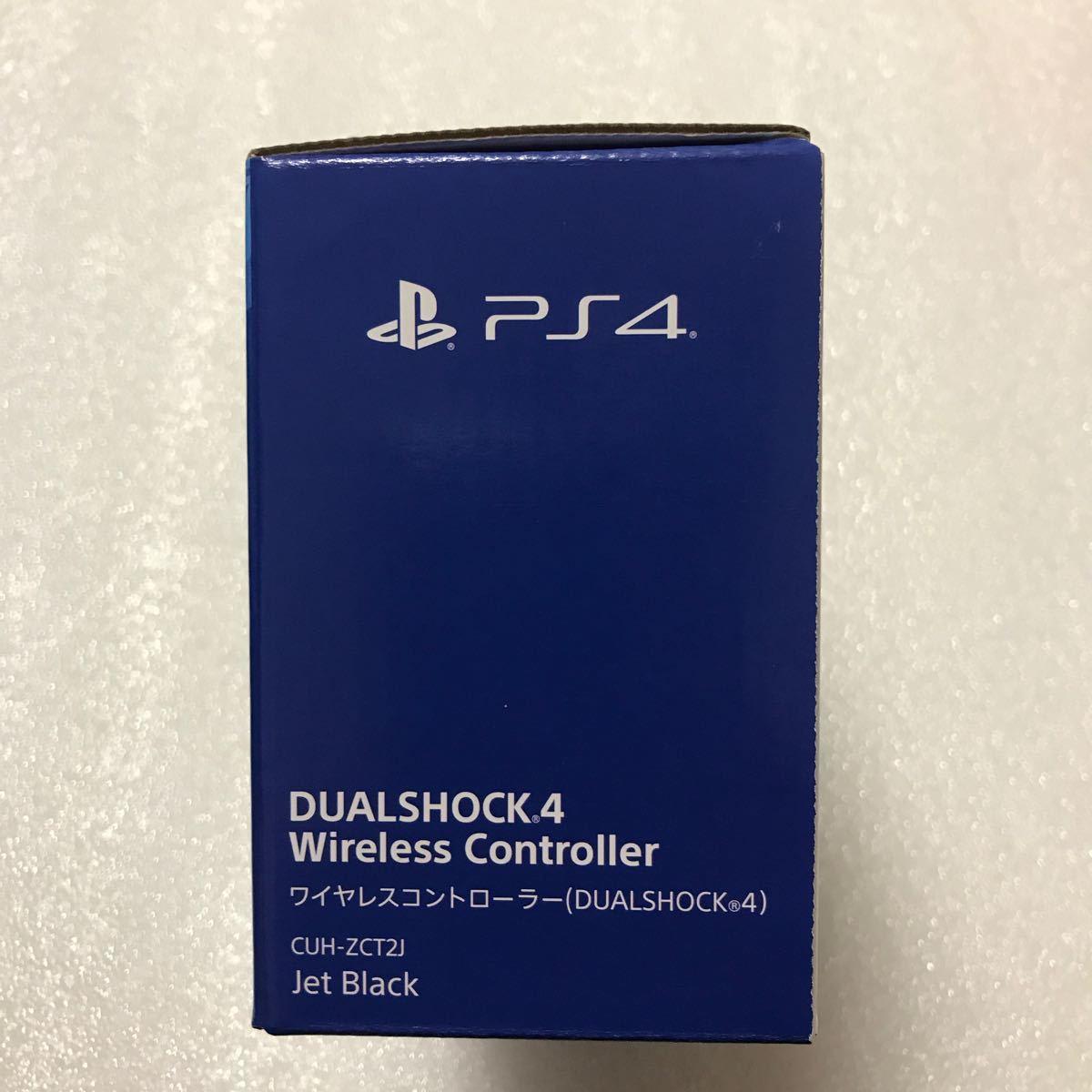 新品未使用 PS4 DUALSHOCK4 ジェット・ブラック純正品★ PS4コントローラー★デュアルショック4