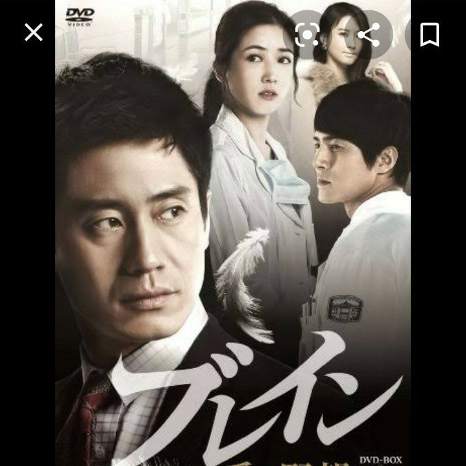 韓国ドラマブレイン全話DVD