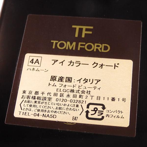 【美品】TOMFORD トムフォード アイカラークォード アイシャドウ 1点 4Aハネムーン パレット 残慮多 BO1481Q_画像5
