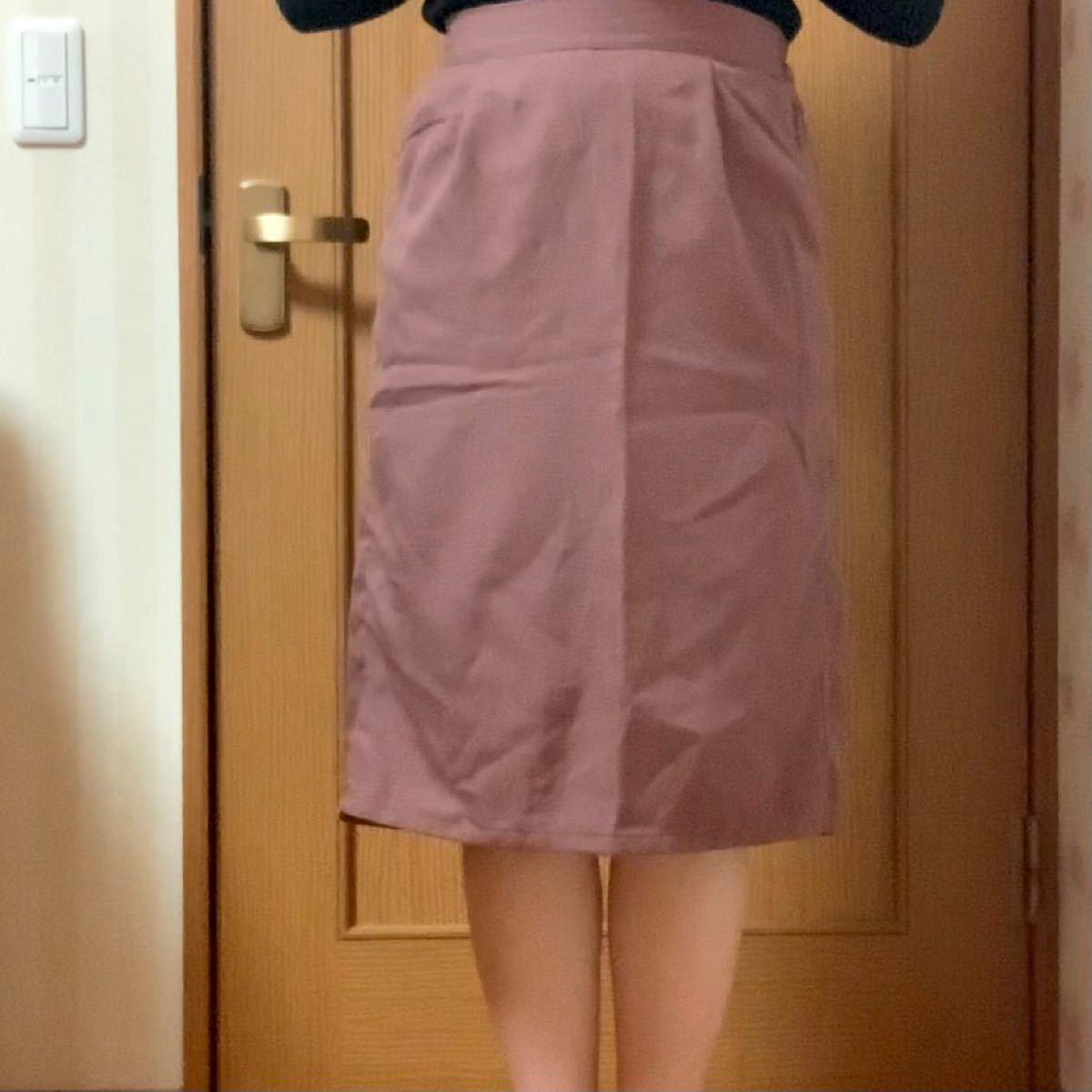 タイトスカート ロングスカート バックスリット ウエストゴム 赤紫