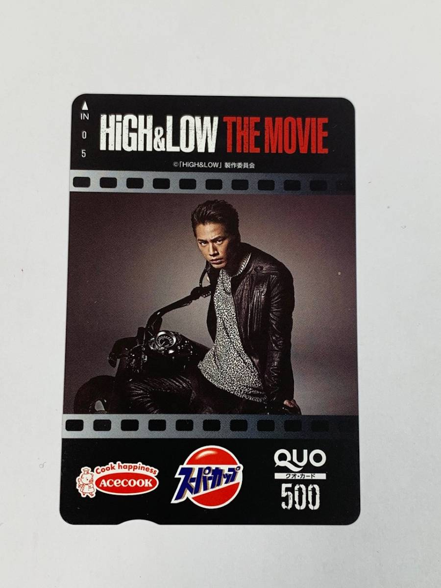 22040【HiGH&LOW THE MOVIE】未使用500円QUOカード ACECOOK スーパーカップ 登坂広臣 三代目 J SOUL BROTHERS EXILE_画像1