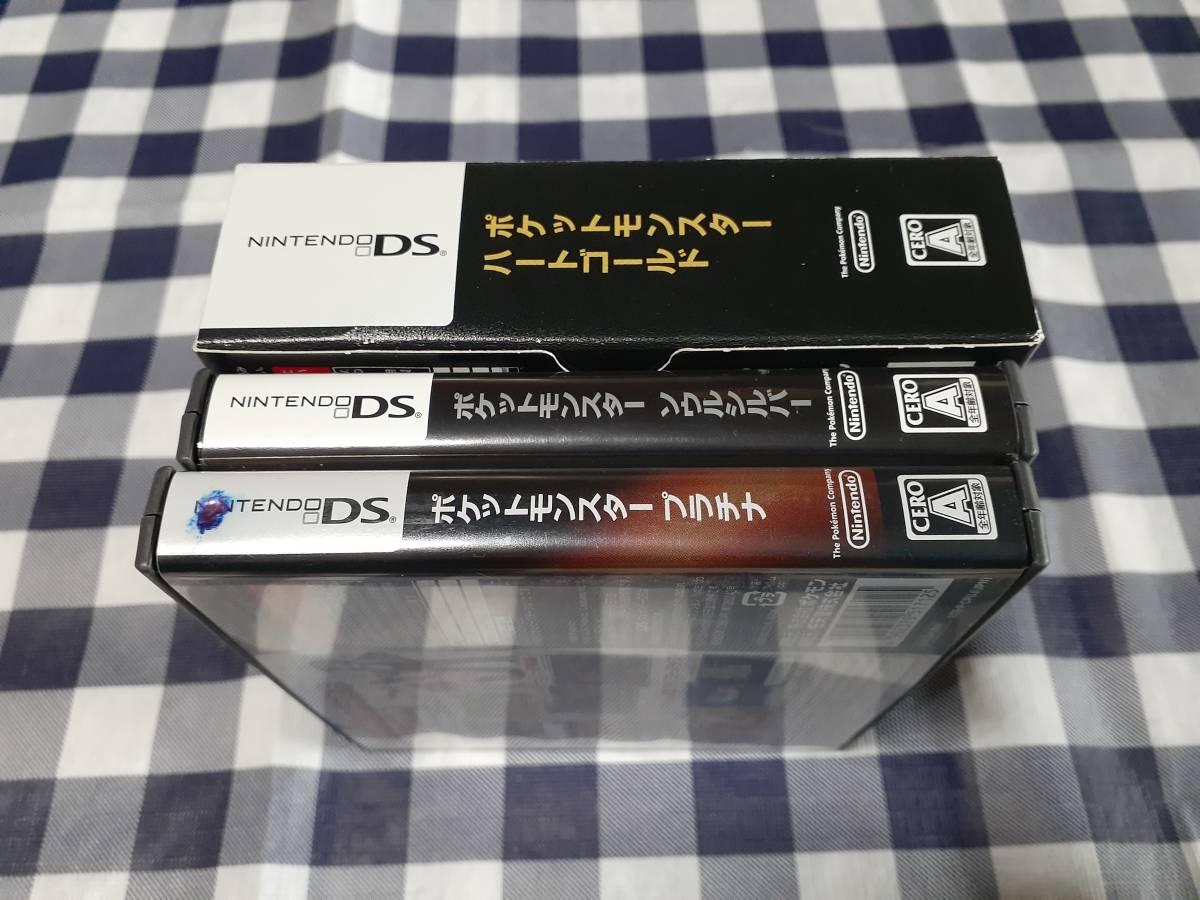 DS送料無料☆ポケットモンスター プラチナ ハートゴールド ソウルシルバー