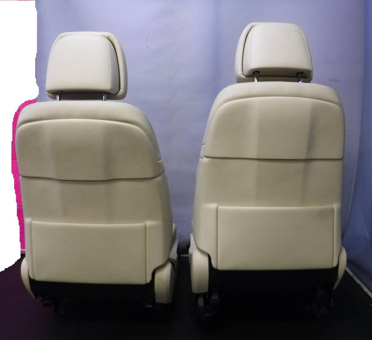 レクサス GS GWL10 レザー シート 1台分 インフレーター欠品 運転席 助手席 後部座席 ドライバーズ アシスタント リア _フロント左右、後側画像です。