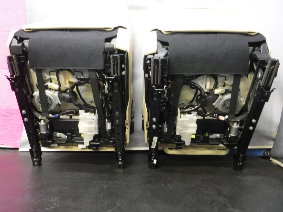 レクサス GS GWL10 レザー シート 1台分 インフレーター欠品 運転席 助手席 後部座席 ドライバーズ アシスタント リア _フロント左右、底面画像です。
