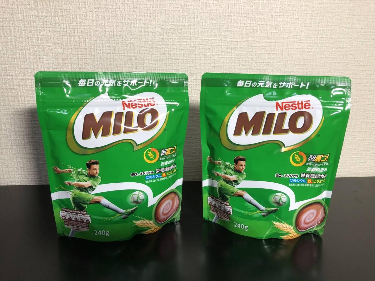 【即決・送料込み】240g x 2袋 ミロ ネスレ MILO オリジナル 栄養機能食品