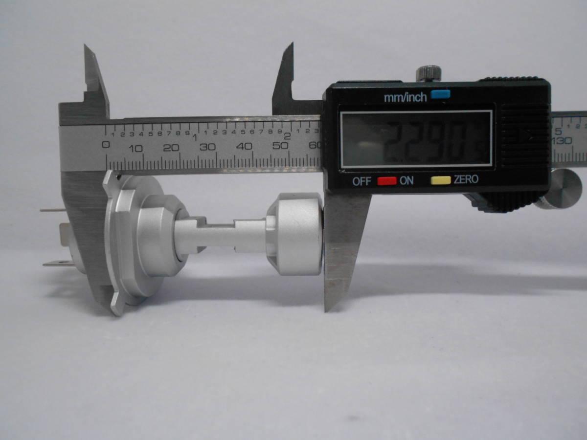 CBX400/CB750/CBR900RR CB1300/CB400 LEDヘッドライト H4スリム 6000LM Hi/Lo車検対応 ワンタッチ式取付 フュージョンVFR400 _ファン28㎜