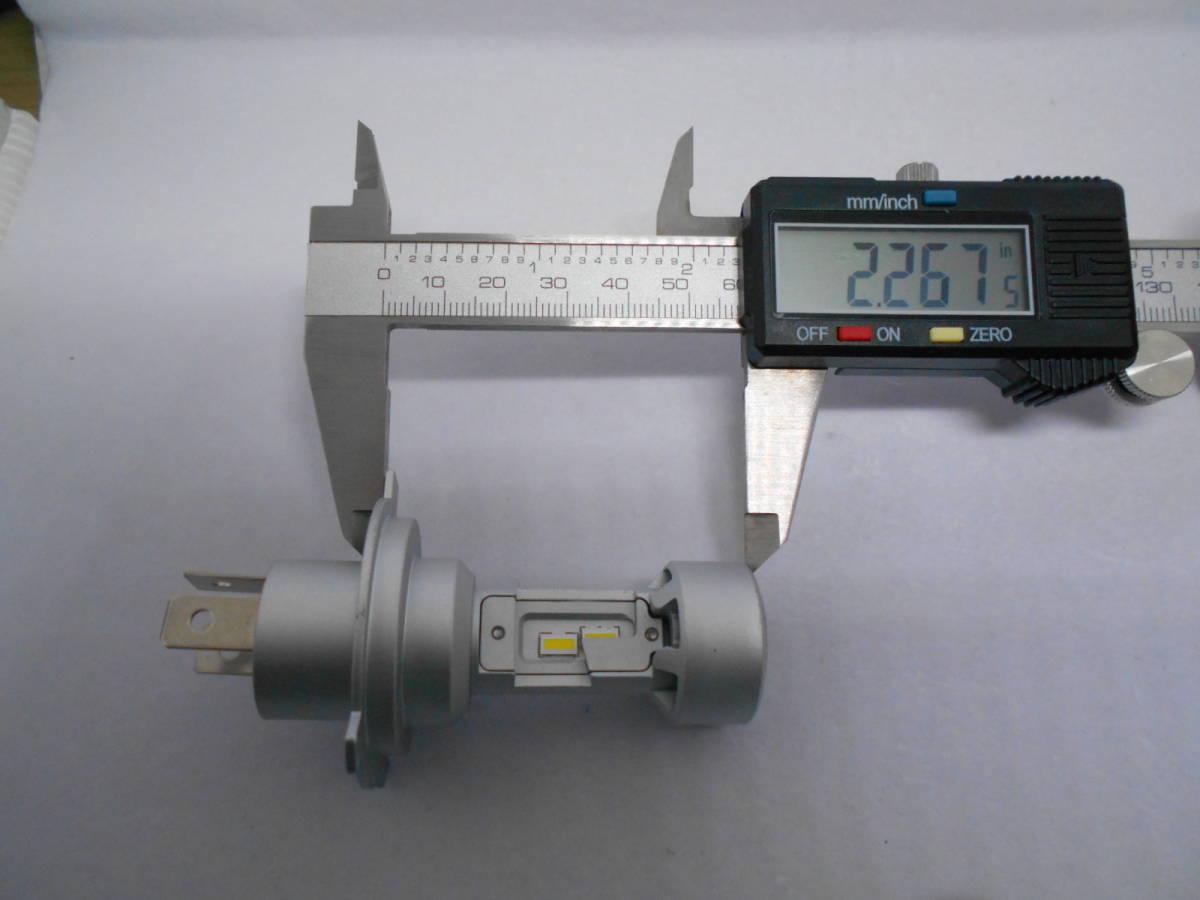 CBX400/CB750/CBR900RR CB1300/CB400 LEDヘッドライト H4スリム 6000LM Hi/Lo車検対応 ワンタッチ式取付 フュージョンVFR400 _台座上-50㎜ 下―30㎜