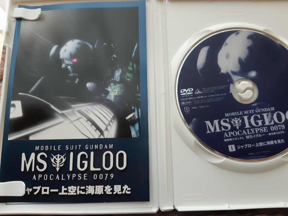 フル3DCG  ガンダム DVD