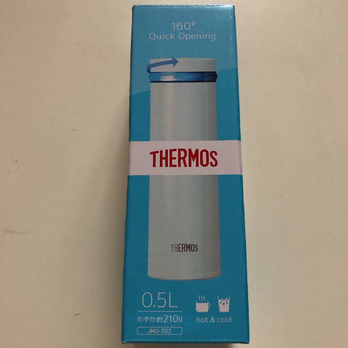 サーモス水筒真空断熱ケータイマグステンレスボトル500ml シャイニーブルー THERMOS