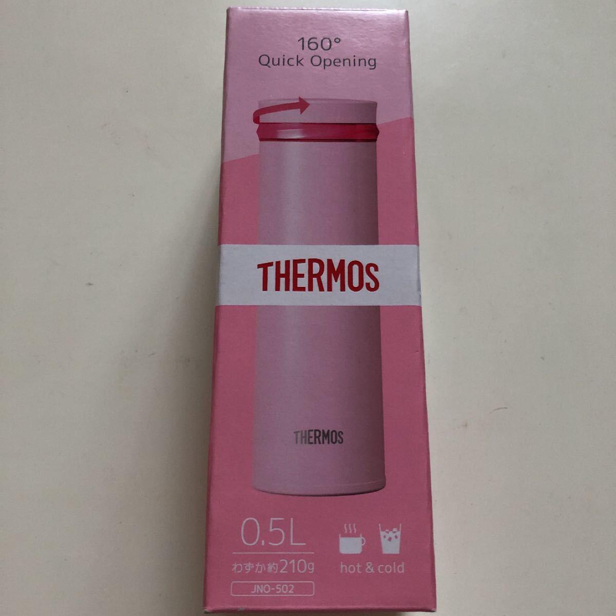サーモス水筒真空断熱ケータイマグステンレスボトル500ml シャイニーピンク THERMOS