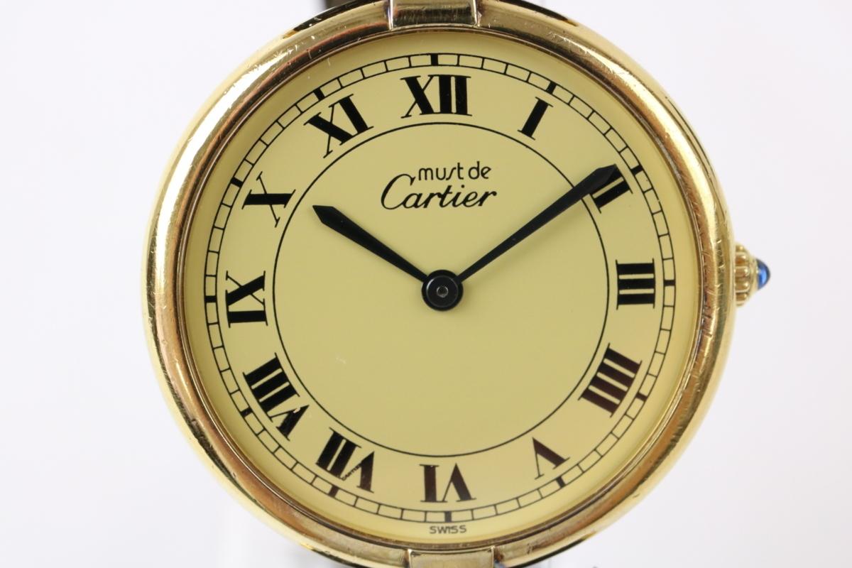 カルティエ 腕時計 マスト ヴァンドーム SV925 Cartier ★いろどり★